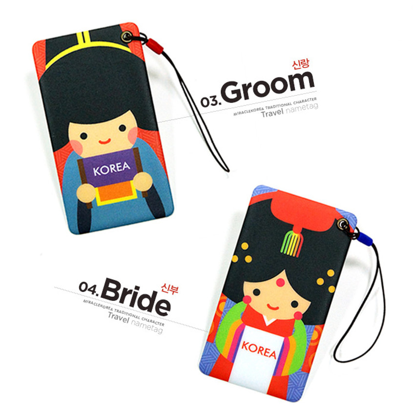 Groom, Bride