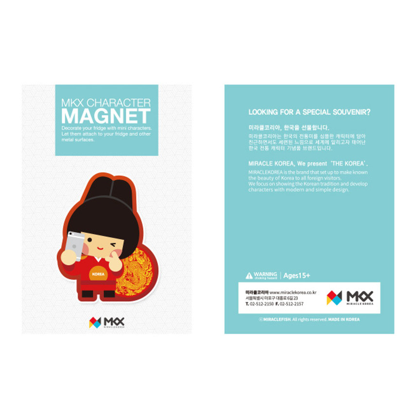 Package for Korean traditional character magnet ver.2