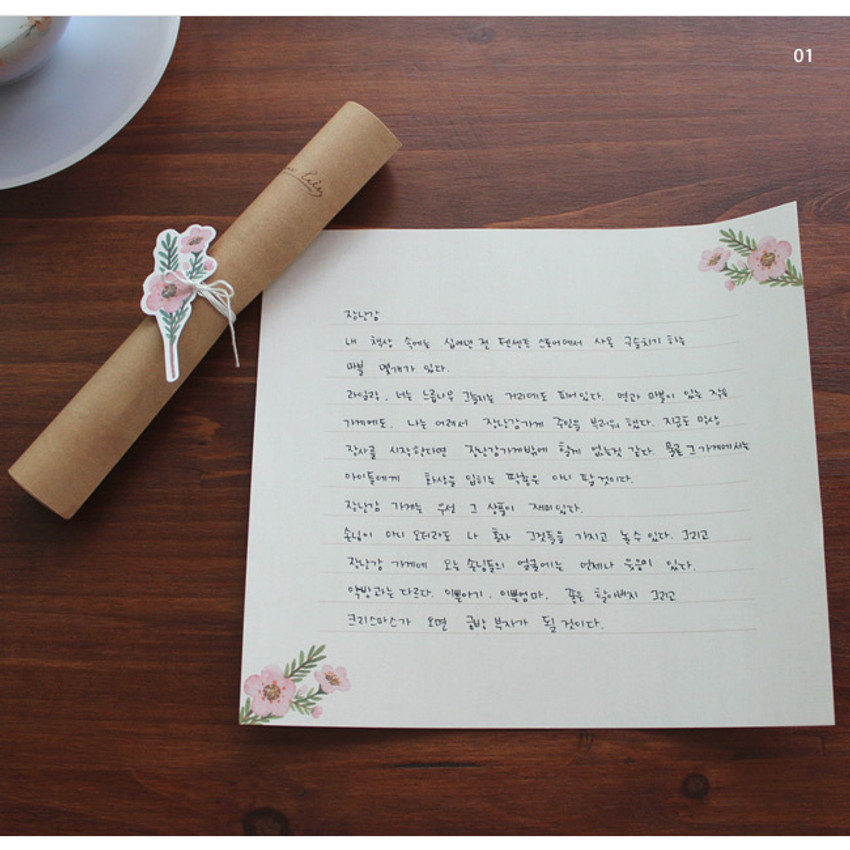 01 - Nature rolled up letter with label and string