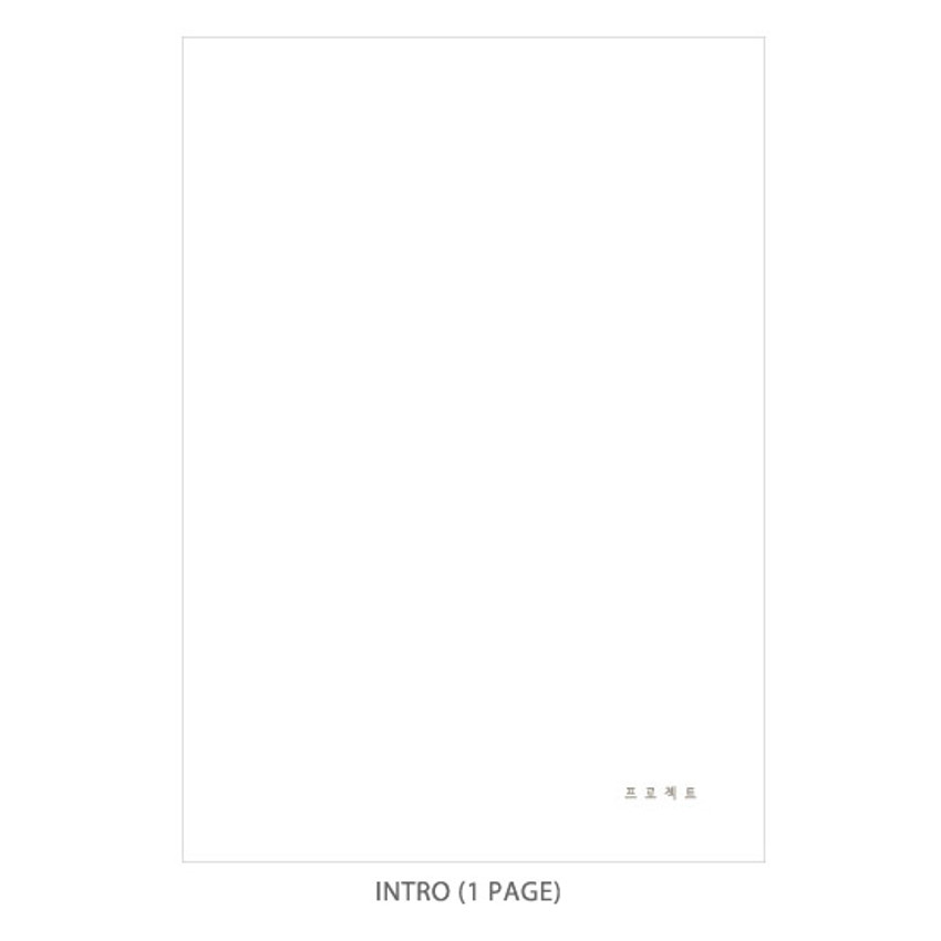 Intro - Gradation undated weekly planner scheduler