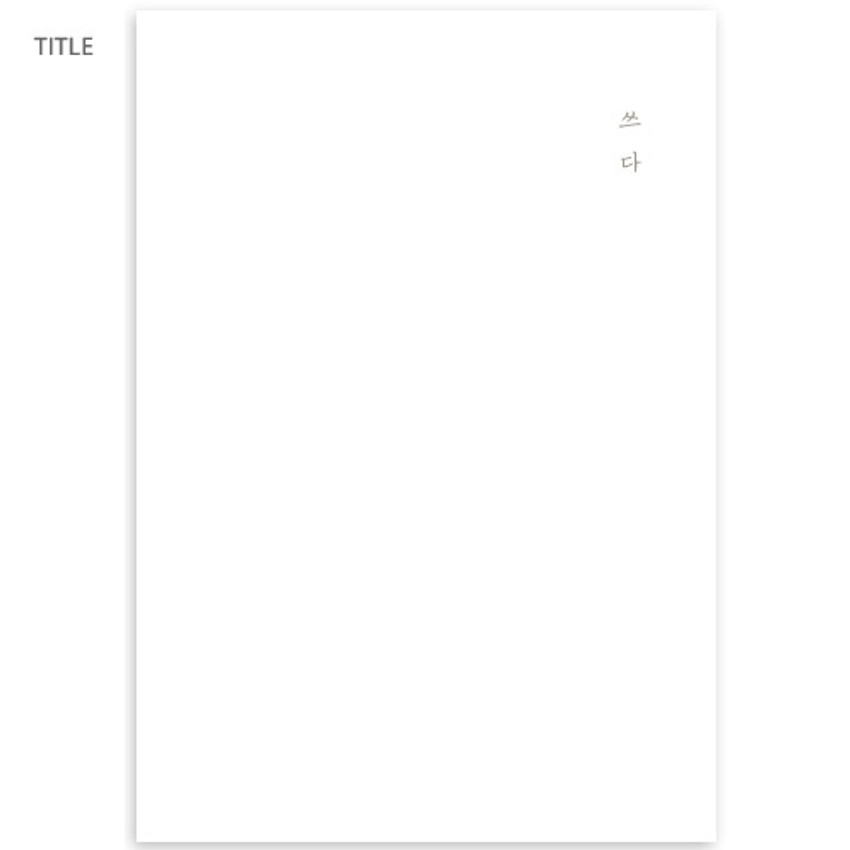 Title - Gradation hardcover lined notebook