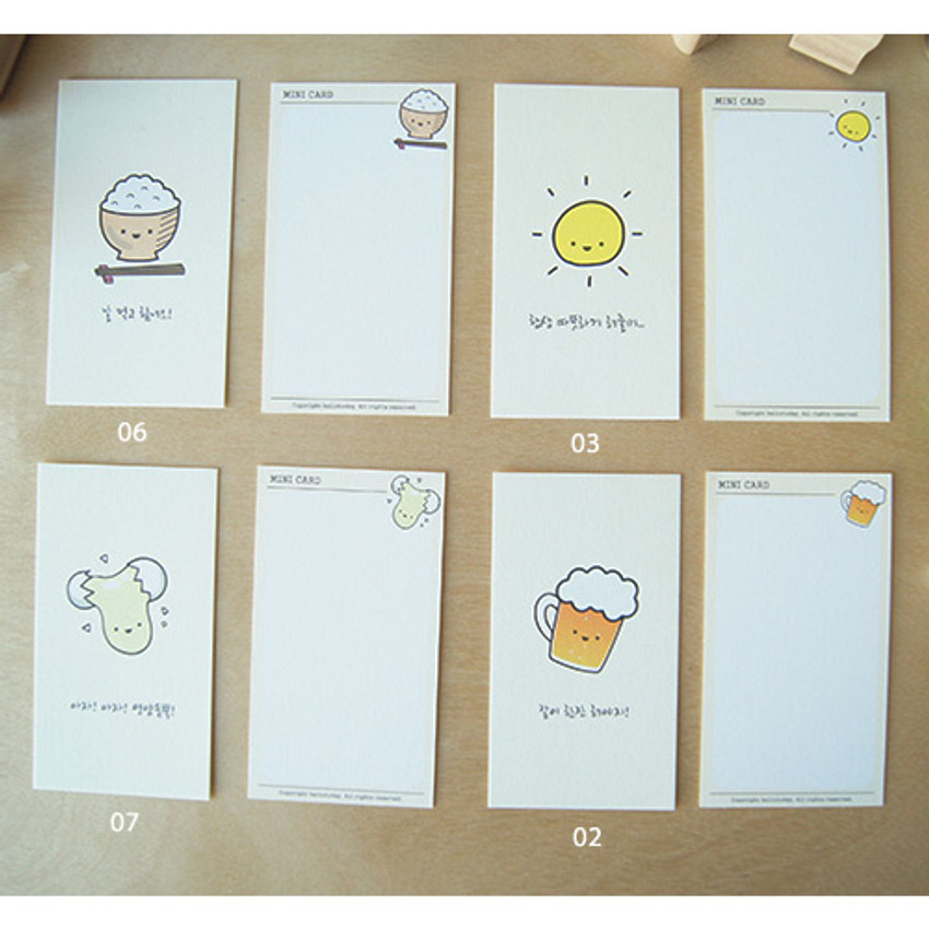 02,03,06, 07 - Cheer up small message card