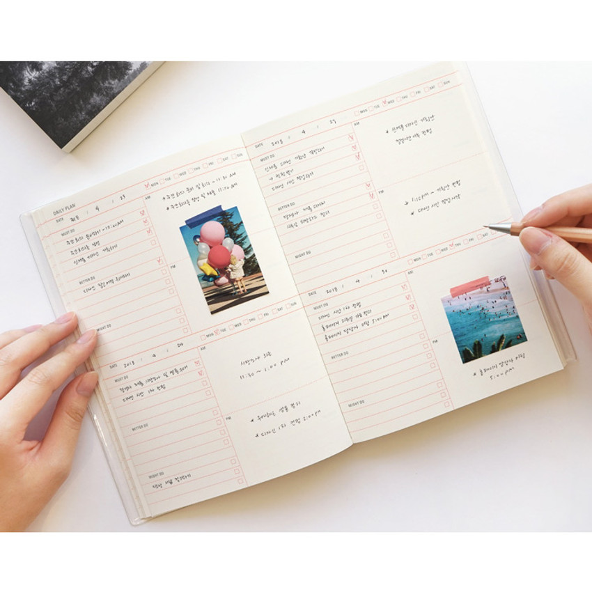 Daily plan - Be still undated daily planner