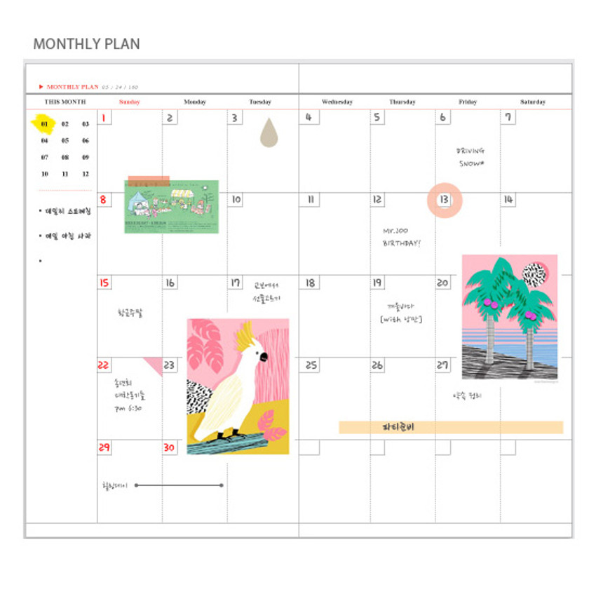 Monthly plan - Glitter small undated weekly diary