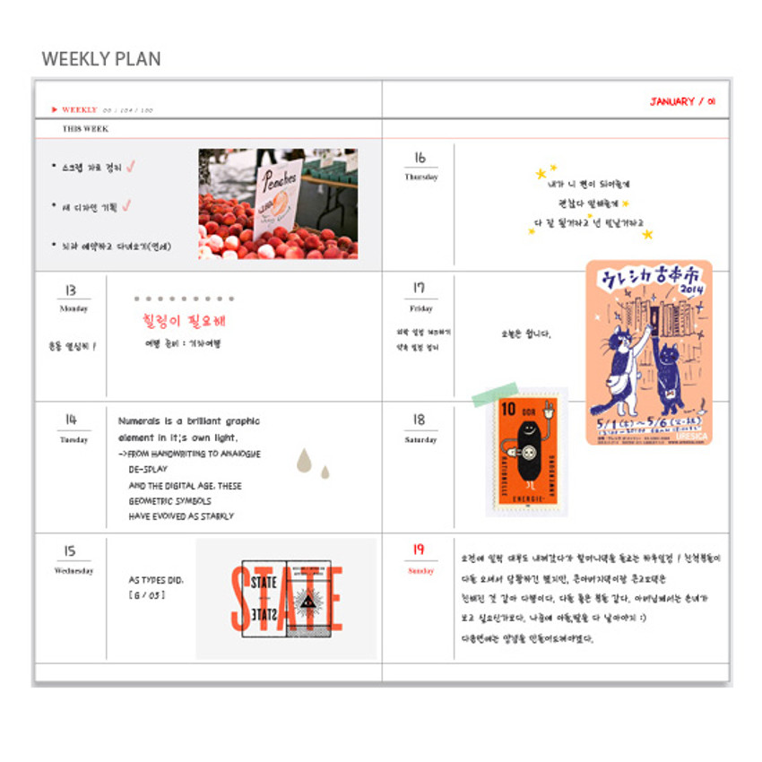 Weekly plan - Glitter small undated weekly diary