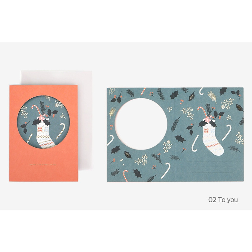 To you - Christmas illustration folding message card