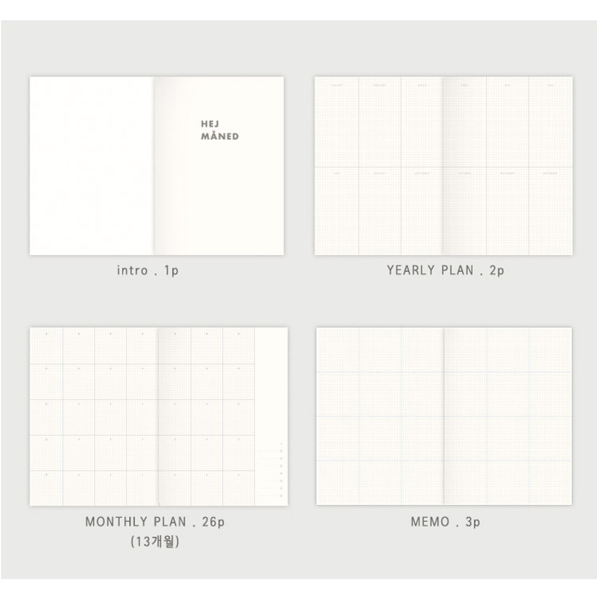 Composition of Hej maned B5 undated monthly planner scheduler