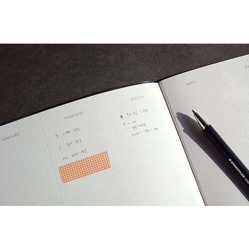 Yearly plan - Hej maned B5 undated monthly planner scheduler