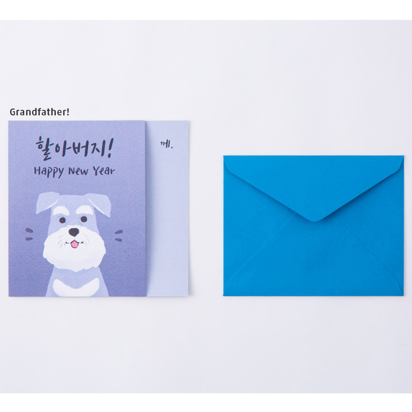 Grandfather - Happy new year dog family card with envelope