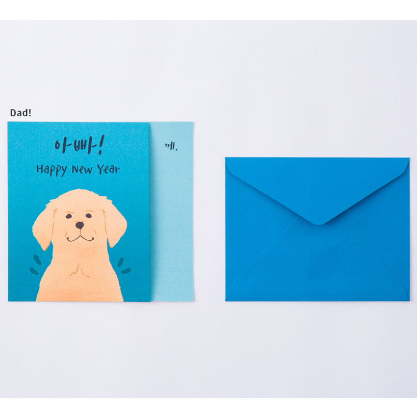 Dad - Happy new year dog family card with envelope