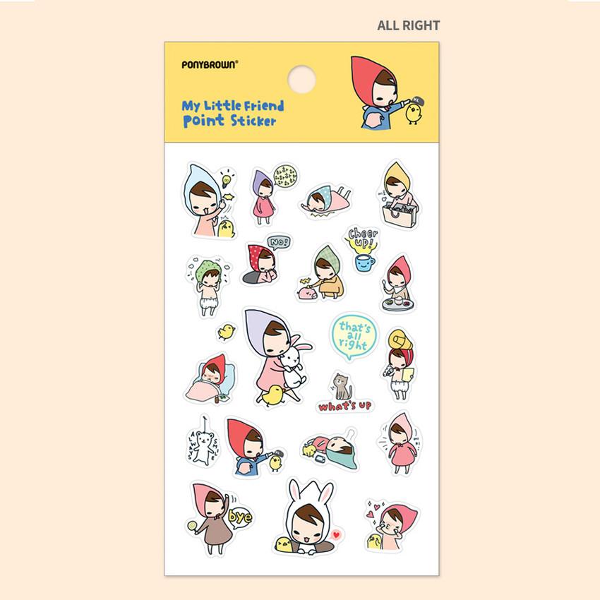 All right - My little friend cute illustration transparent sticker