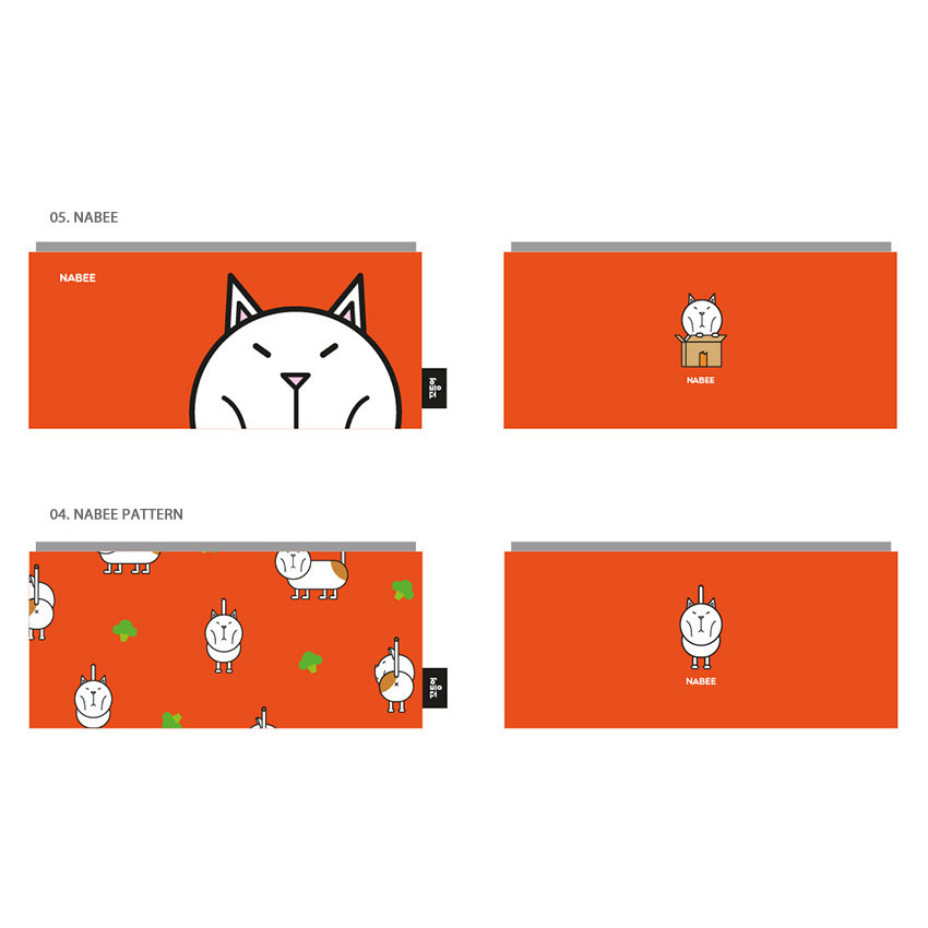 Nabee - Ggo deung o friends zipper pencil case