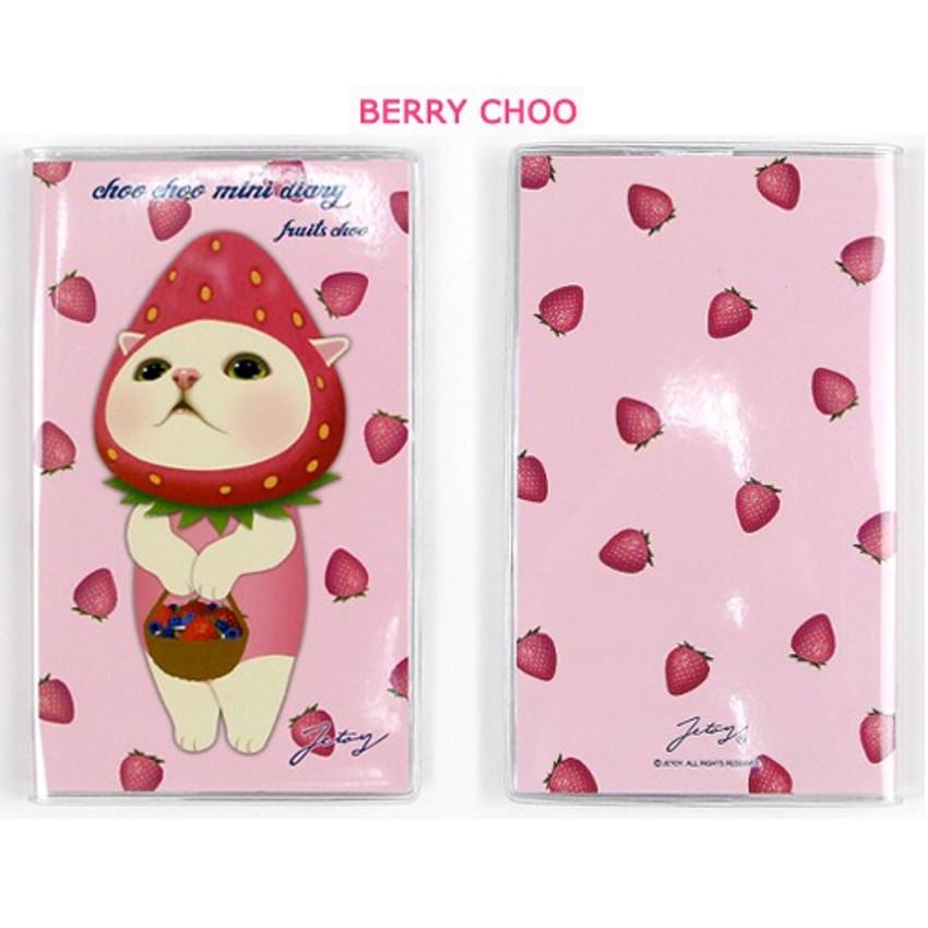 Berry choo - Jetoy Choo choo cat fruits undated weekly diary planner