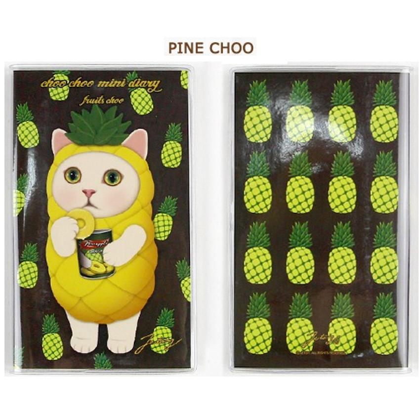 Pine choo - Jetoy Choo choo cat fruits undated weekly diary planner