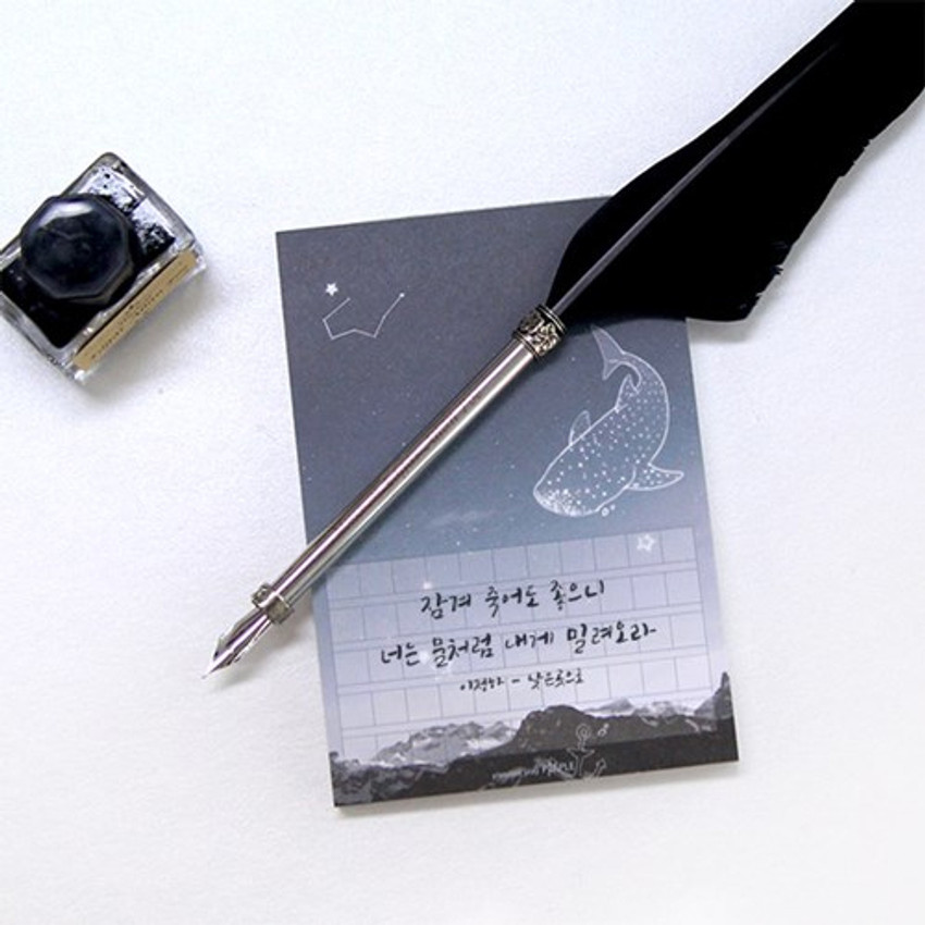 Pleple My story photo squared manuscript memo notepad