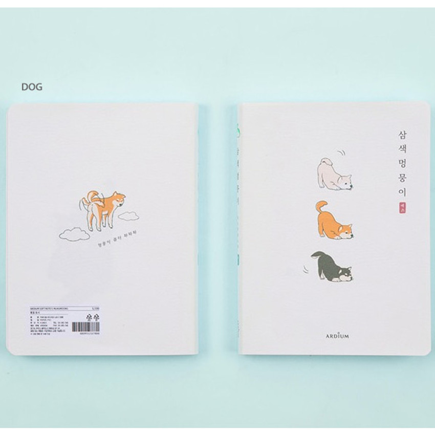 Dog - Ardium Write your ideas soft small lined notebook