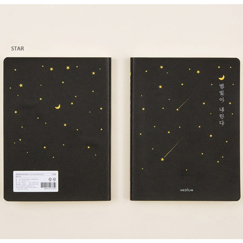 Star - Ardium Write your ideas soft small lined notebook