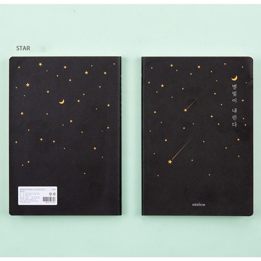 Star - Ardium Write your ideas soft medium lined notebook