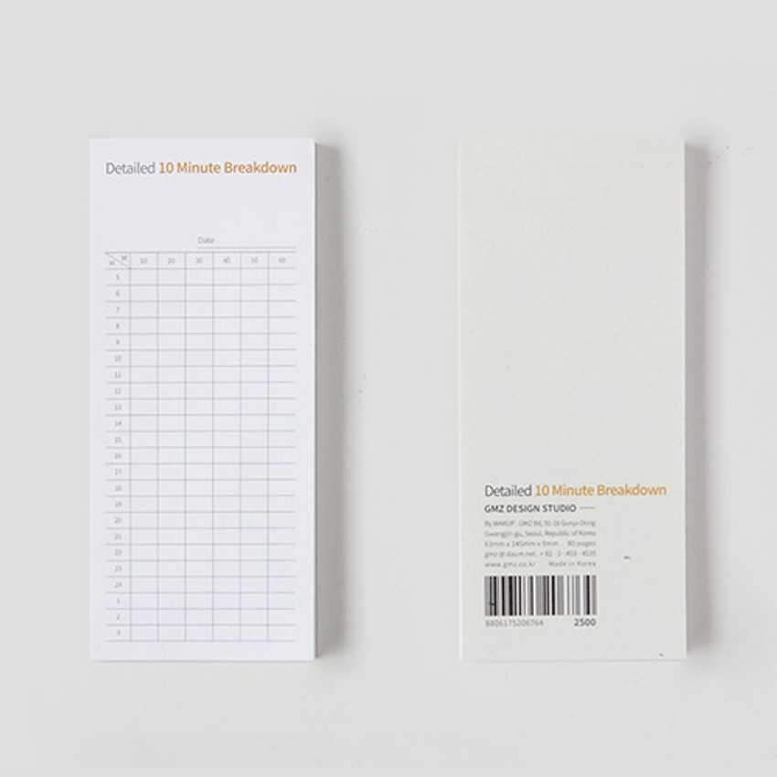 Gungmangzeung The Memo detailed 10 minute breakdown planner notepad