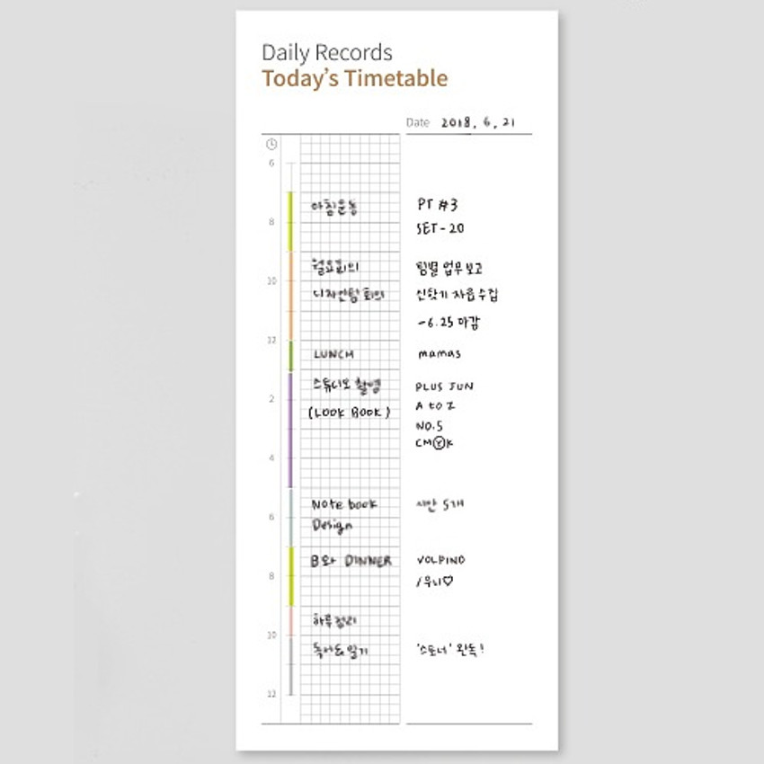 Gungmangzeung The Memo daily records today's timetable planner notepad