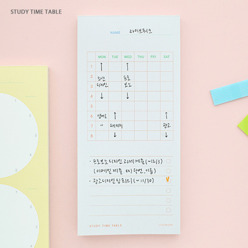 Study time table
