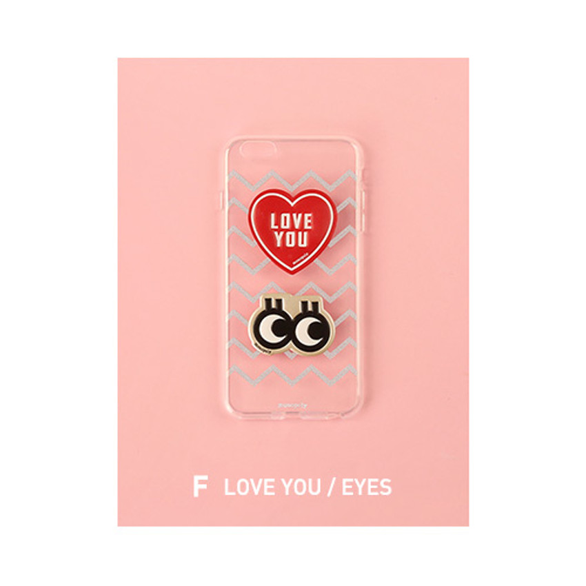 F - Love you, Eyes