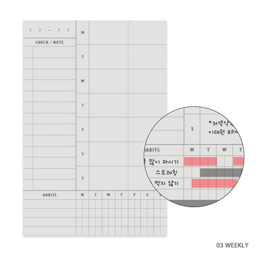 Weekly - Second mansion planning memo notepad