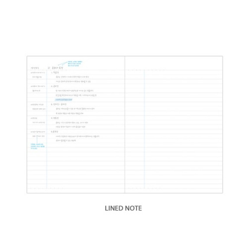 Lined note - Rihoon Take notes lined notebook ver2