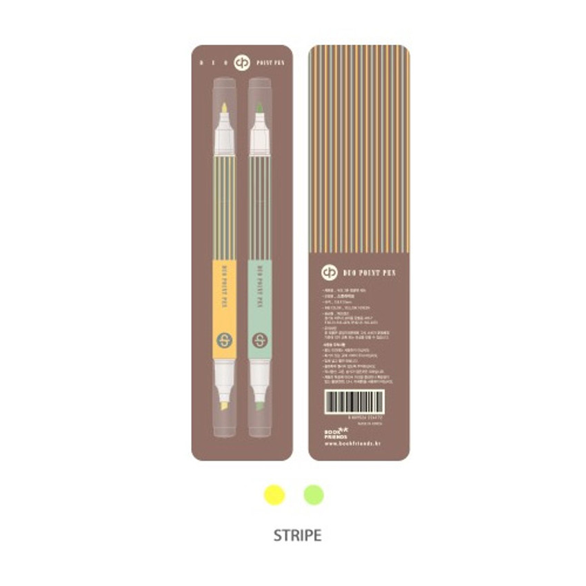 Stripe - World literature double ended highlighter chisel/fine point set