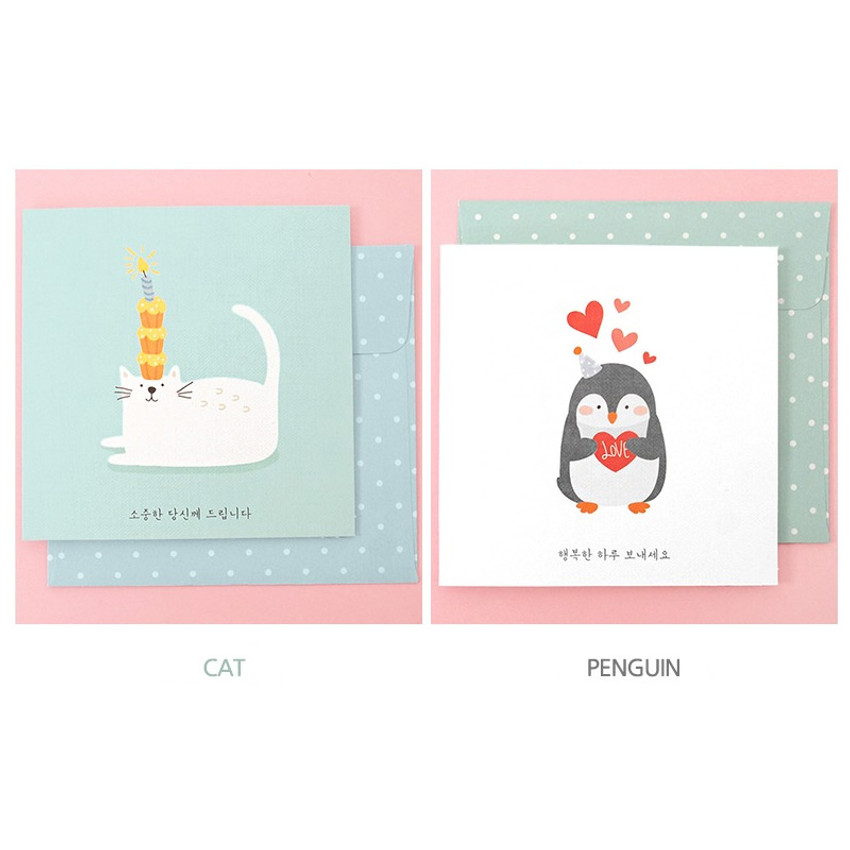 Cat, Penguin - Animal message card with envelope
