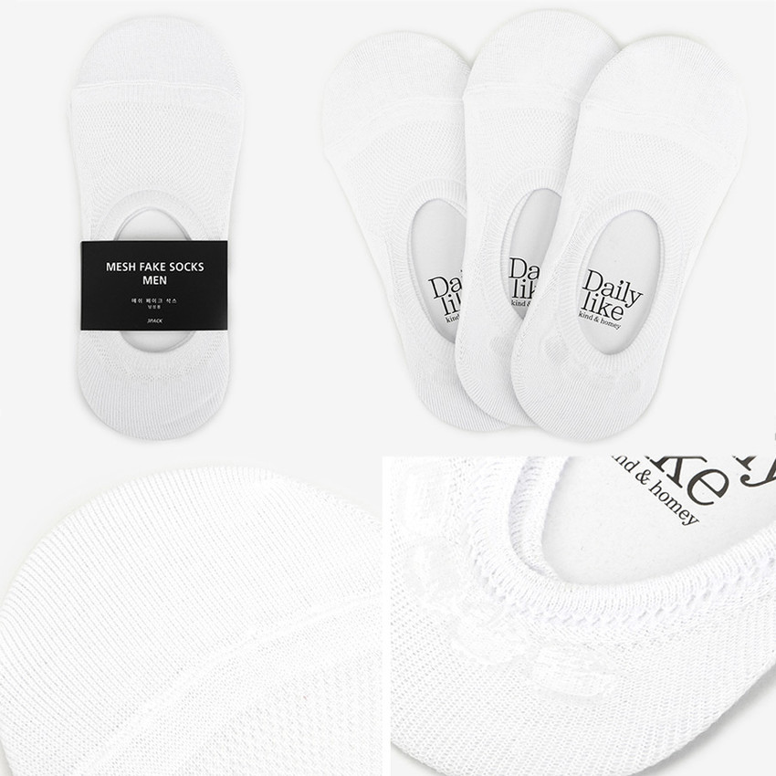 White - Dailylike Comfortable yours for life men no show socks set