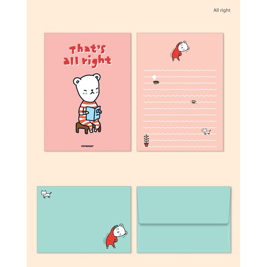 All right - Cute illustration small letter paper and envelope set