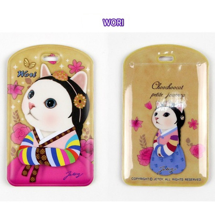 Wori - Jetoy Choo Choo cat travel luggage name tag ver2