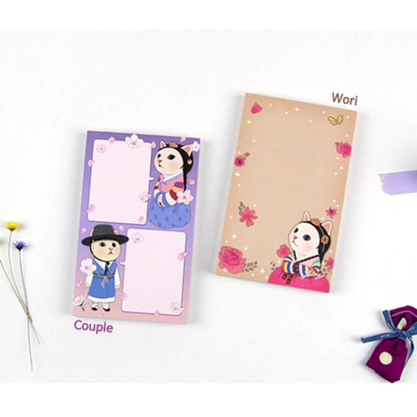 Couple & Wori - Jetoy Choo Choo cat memo notepad