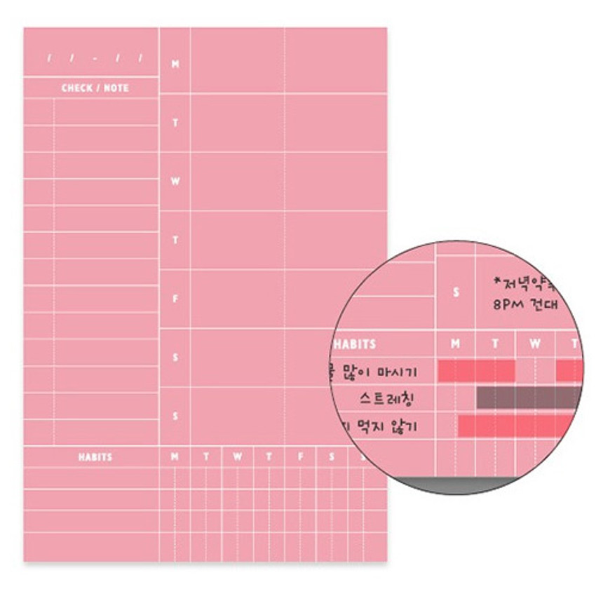Detail of Weekly plan memo notepad