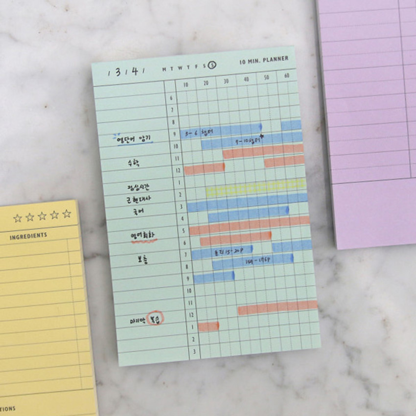 Mint - 10 minutes daily plan memo notepad