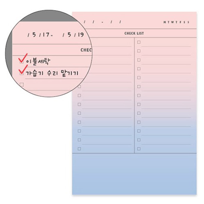 Detail of Checklist plan memo notepad