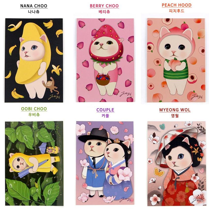 Jetoy Choo Choo cat post card