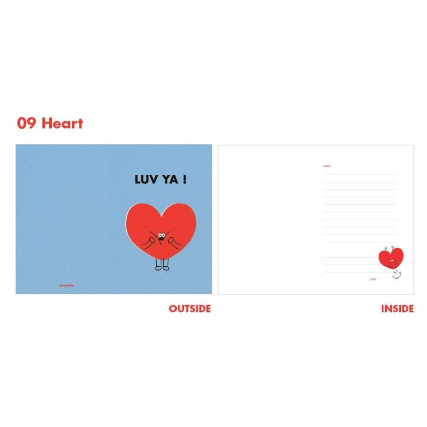 Heart - Jam studio Jam birthday card with envelope ver2