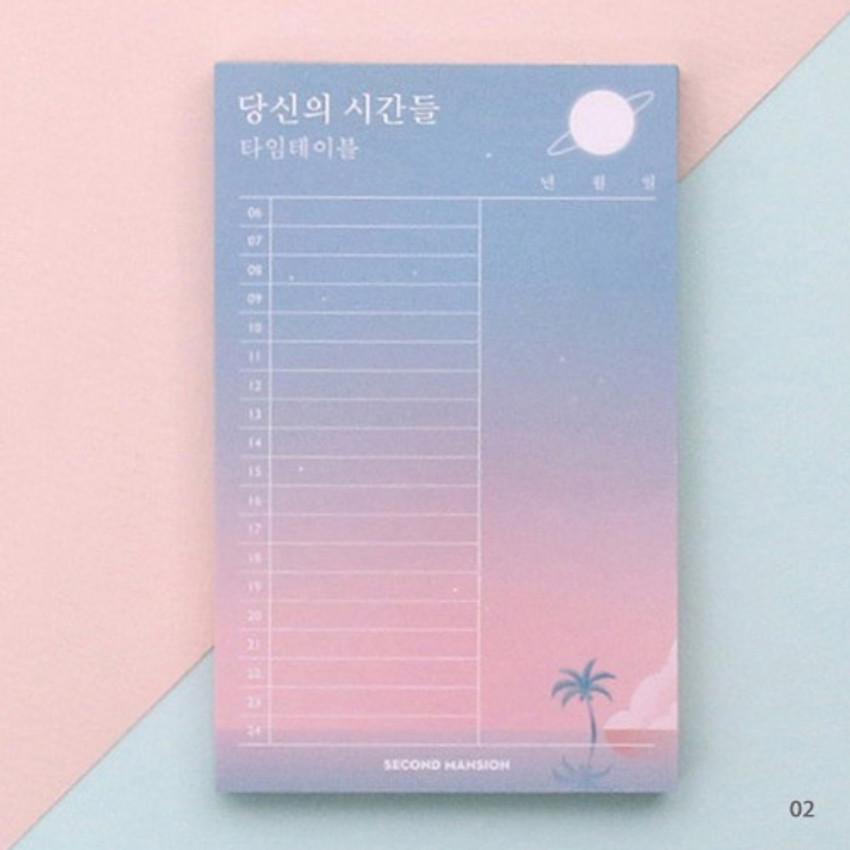 02 - Moonlight illustration timetable notepad