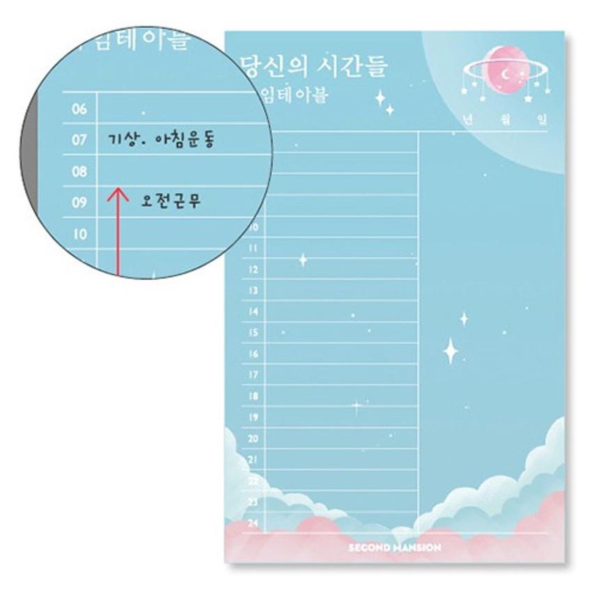 Detail of Moonlight illustration timetable notepad