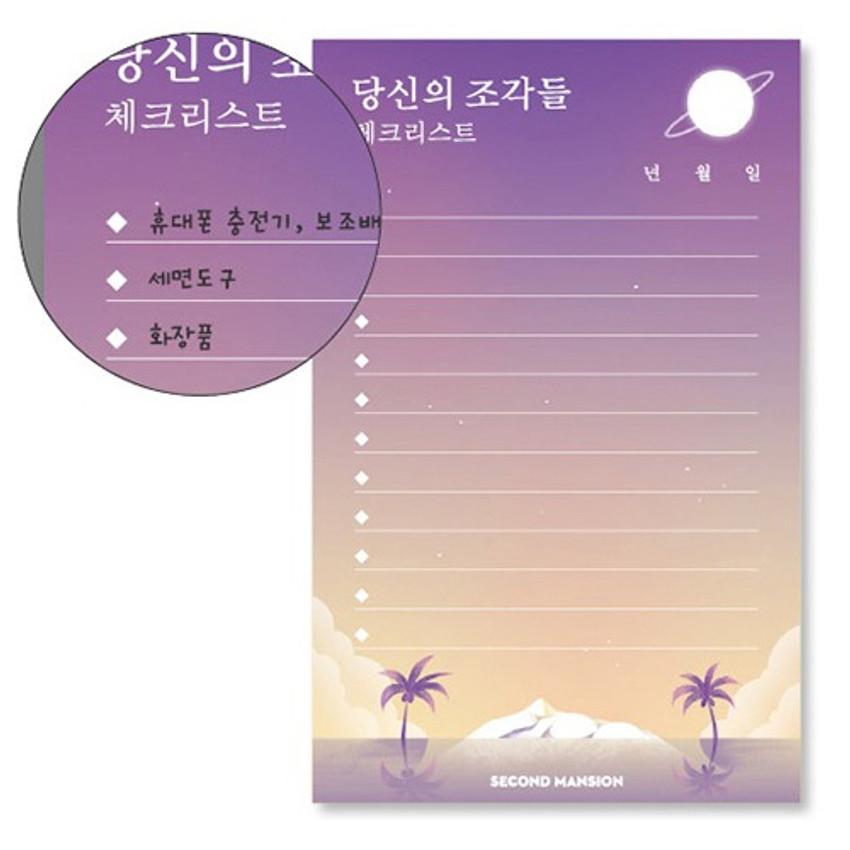 Detail of Moonlight illustration checklist notepad