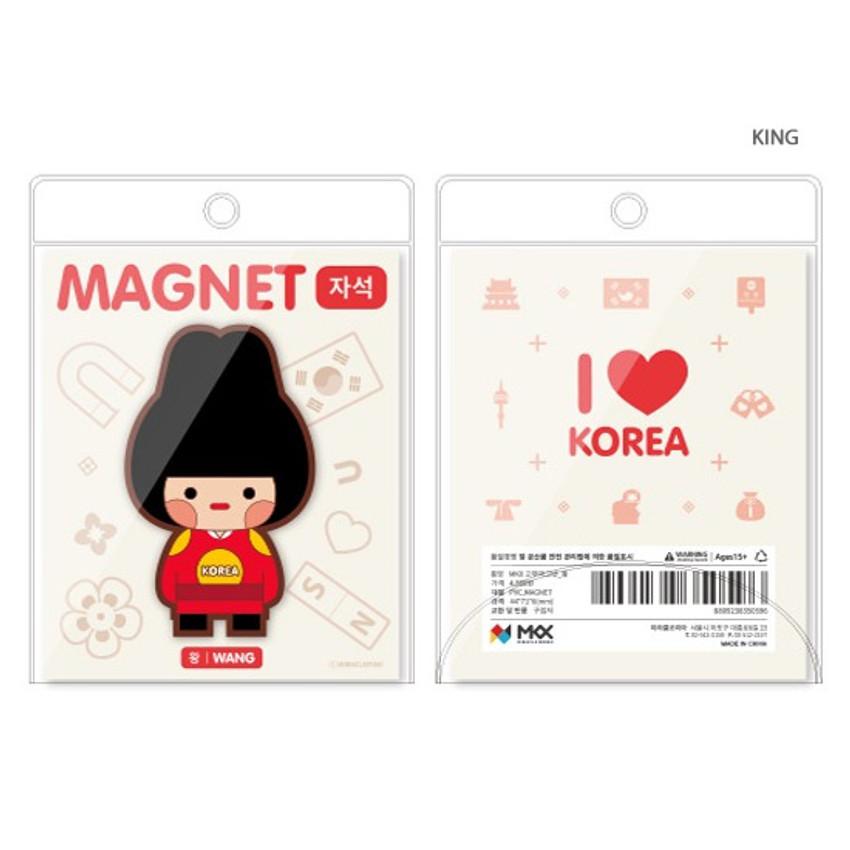 King - Korean traditional family PVC magnet