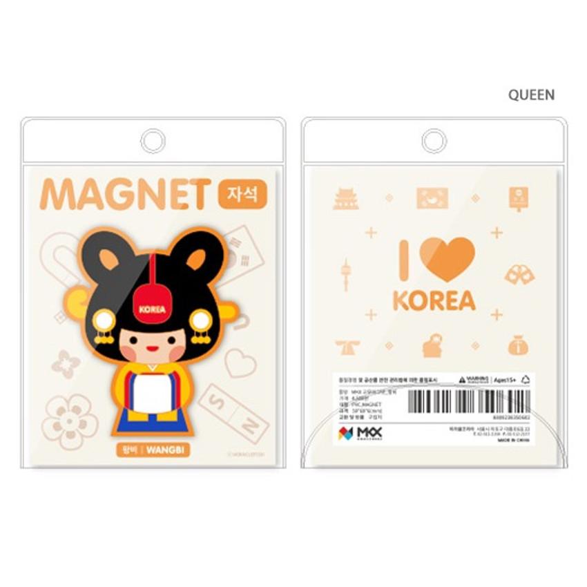 Queen - Korean traditional family PVC magnet