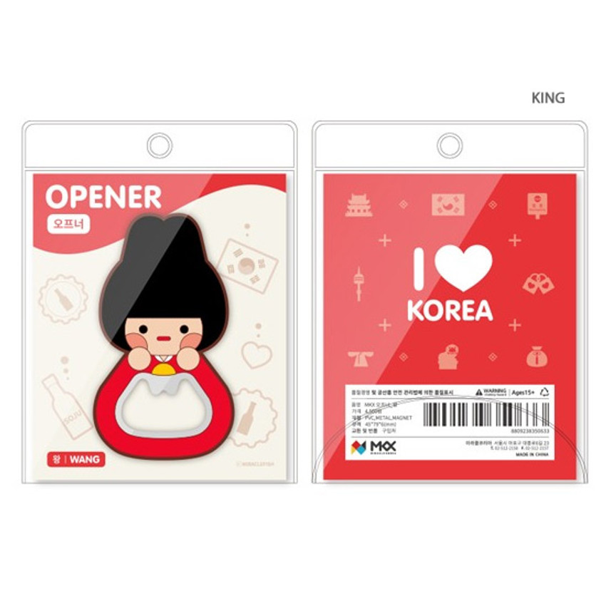 King - Korean traditional family PVC bottle opener