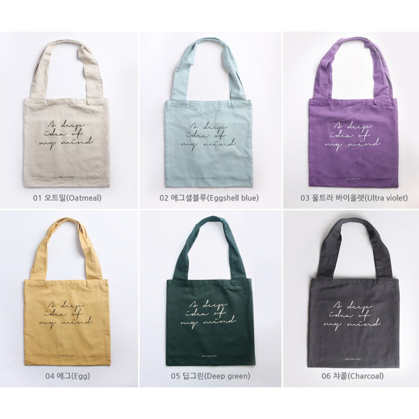 Color - Mind linen fabric daily shoulder bag