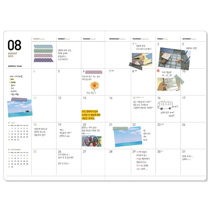 Monthly plan - 2019 Simple dated weekly small planner