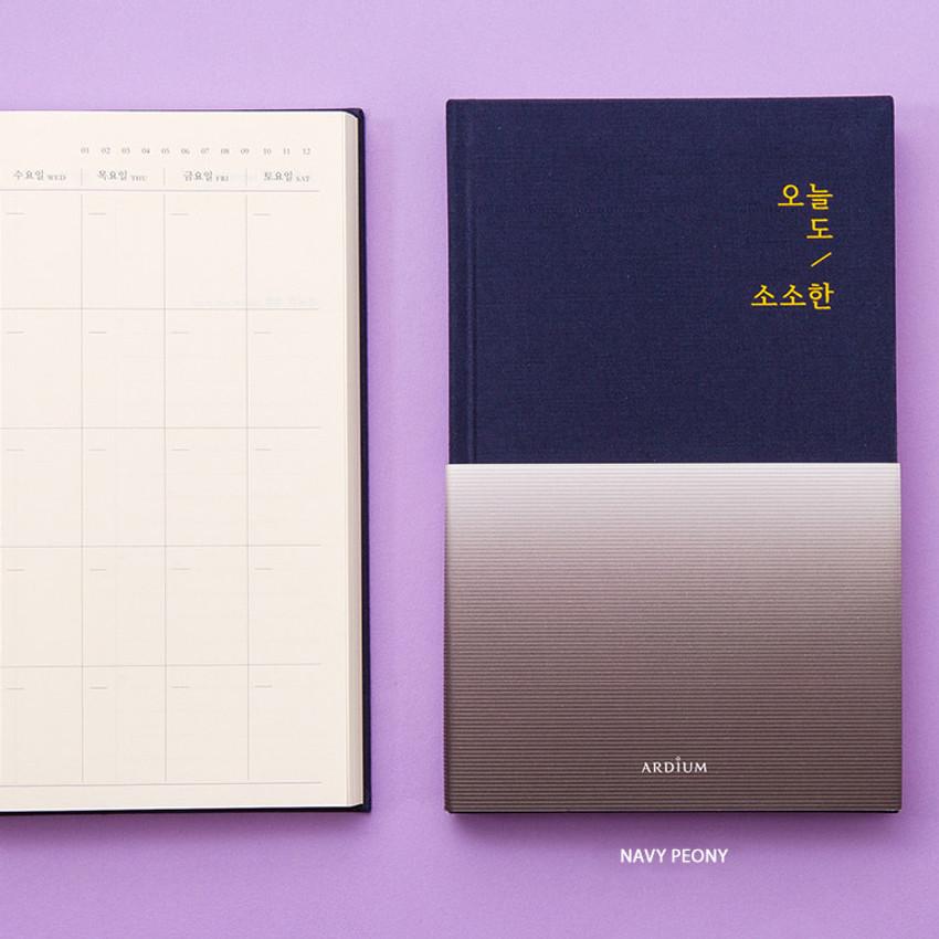 Navy peony - Sosohan undated daily diary agenda