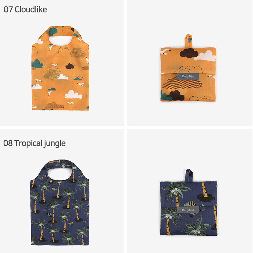 Cloudlike, Tropical jungle