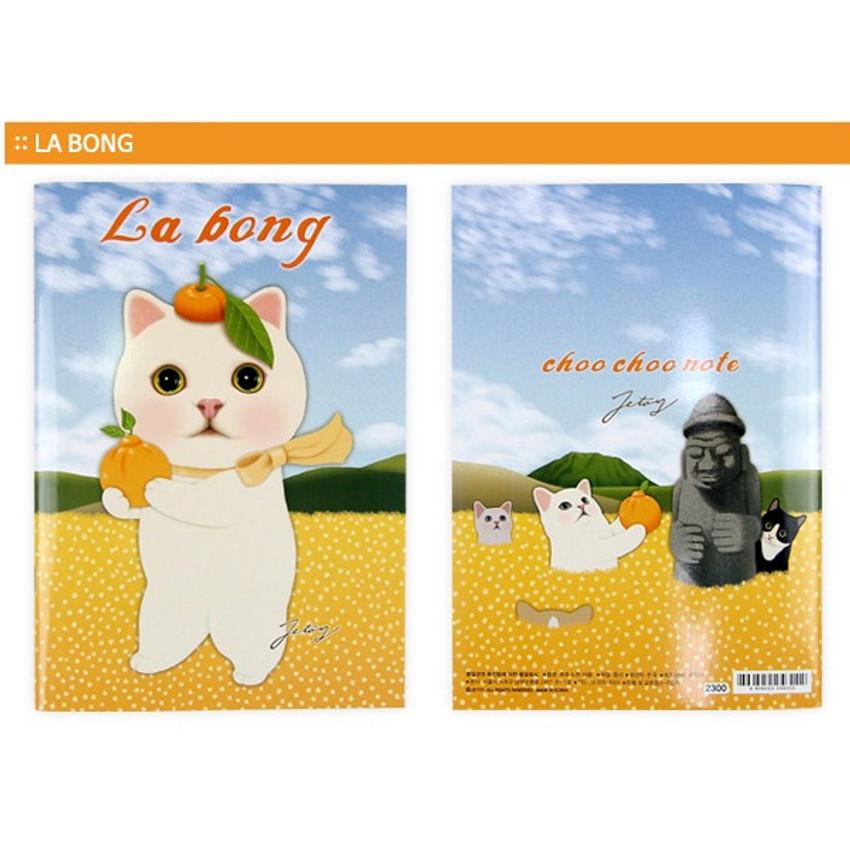 La bong - Choo Choo cat A5 ruled lined notebook ver2